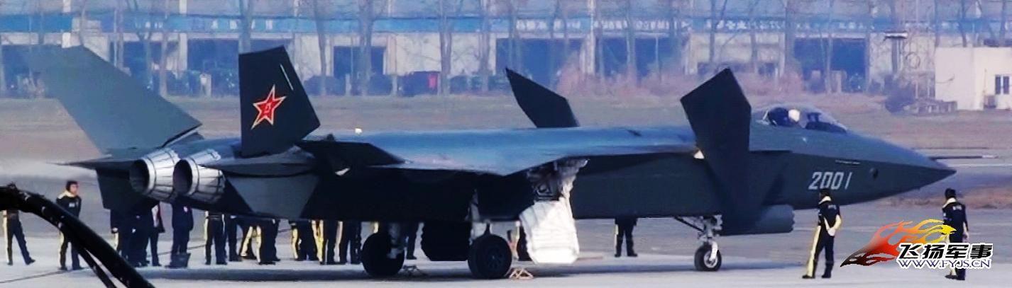 j-20 china